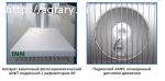 Квантовая фототерапия для свиней - АКФТ