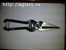 Ножницы для копыт