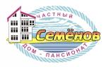 Отдых в Крыму недорого