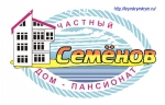 Поездки по Крыму для паломников