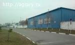 Производственно-складской комплекс, г Чехов