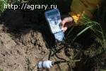 Влагомер почвы- контроль влажности и температуры почвы.